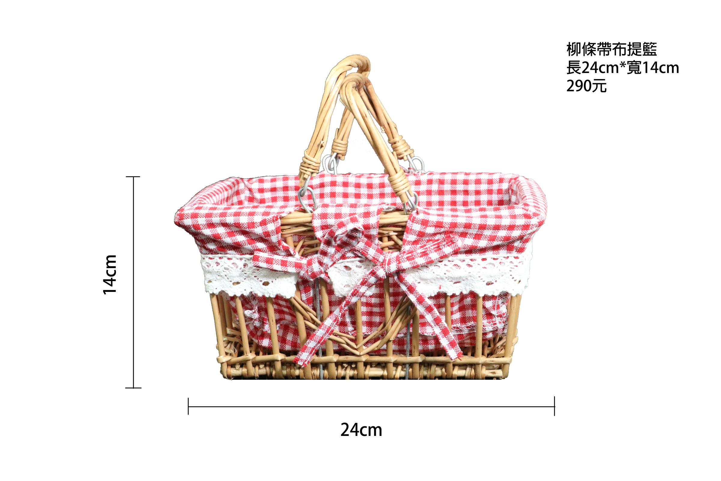 柳條帶布提籃3.jpg