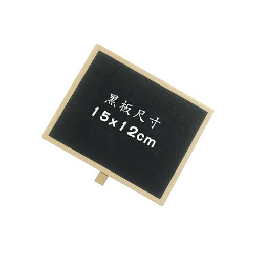 大黑板夾-1_500x500.jpg