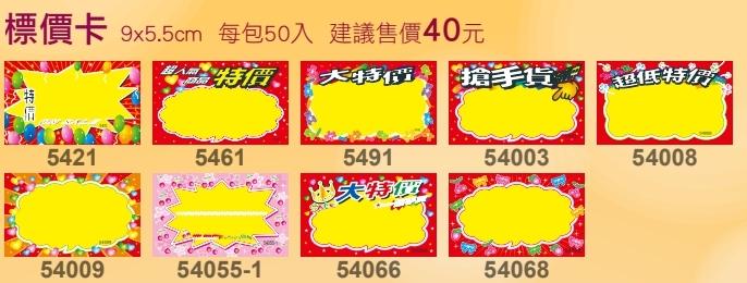 1539758809057.jpg