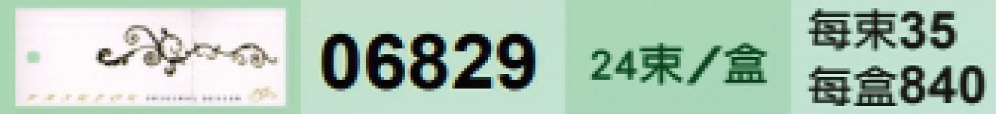 20181113 #4_181114_0006.jpg