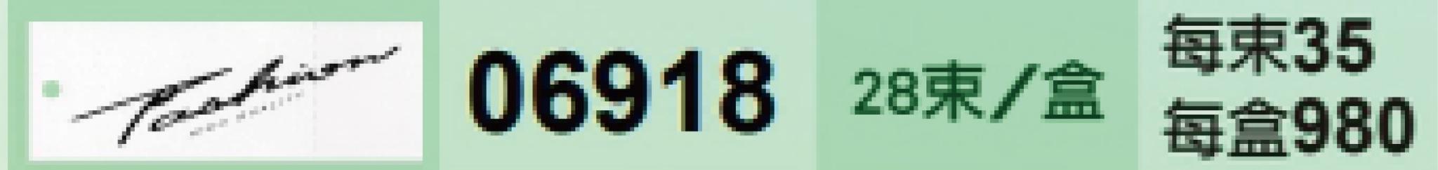 20181113 #5_181114_0005.jpg