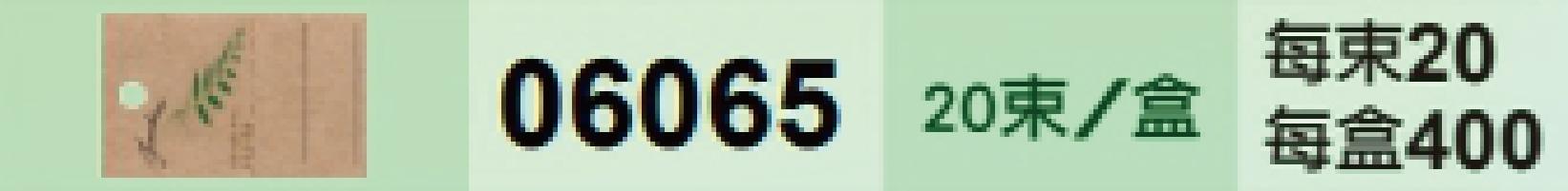 20181113 #6_181114_0011.jpg