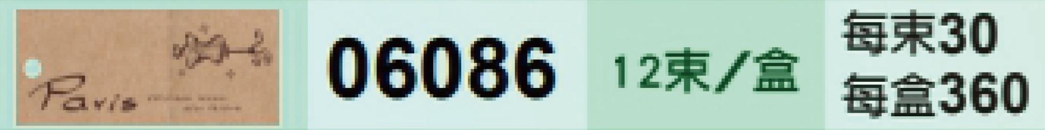 20181113 #8_181114_0005.jpg