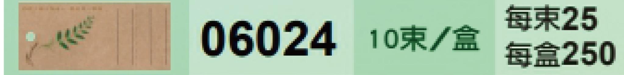 20181113 #9_181114_0004.jpg