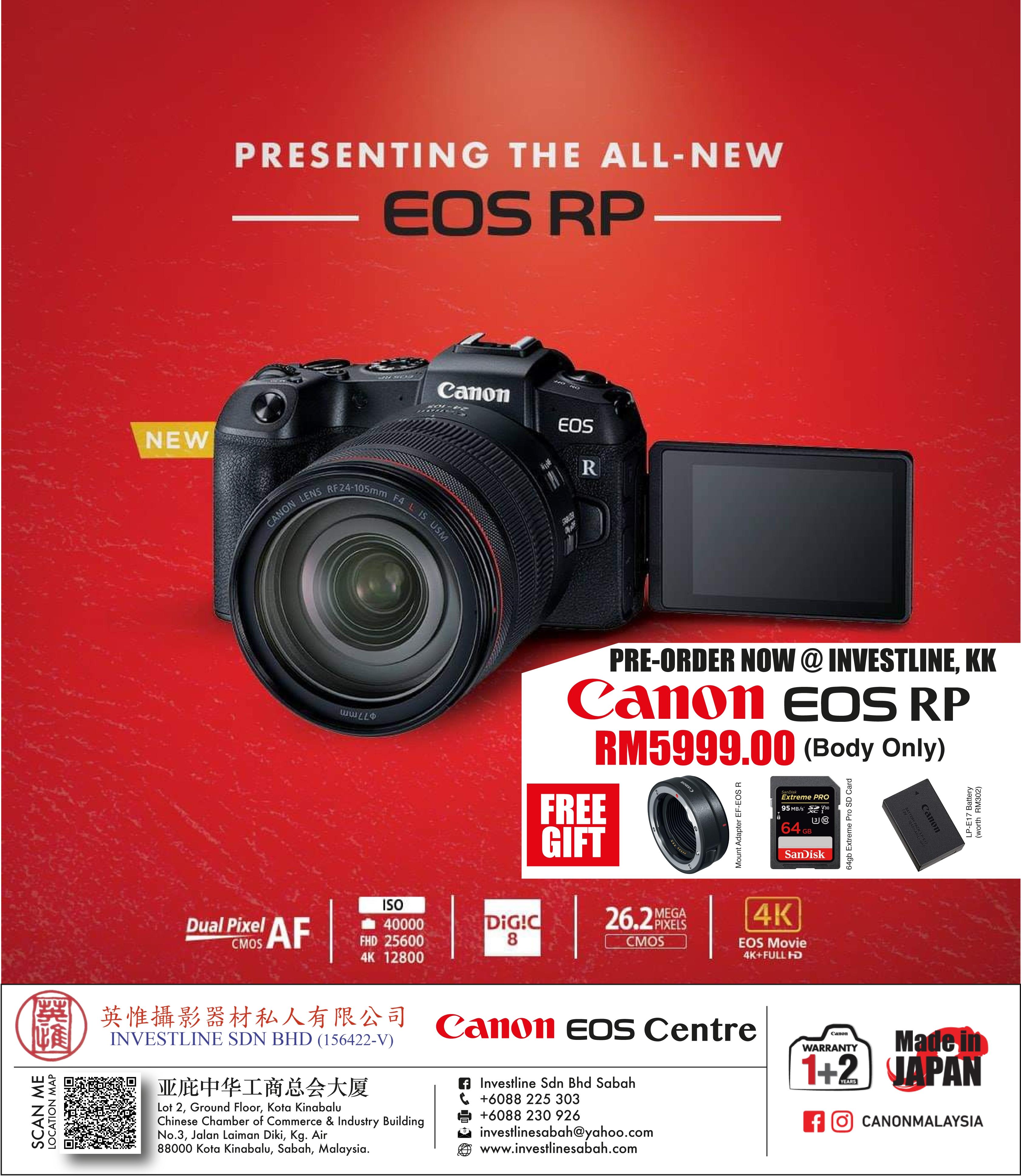 Pre-Order Canon EOS RP @ Investline KK