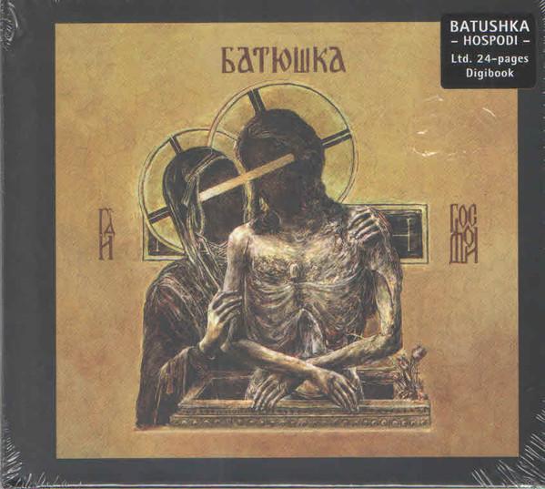 BATUSHKA Hospodi = Господи DIGIBOOK CD.jpg