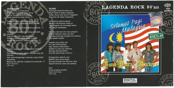 BUMIPUTRA ROCKERS Selamat Pag Malaysia CD.jpg
