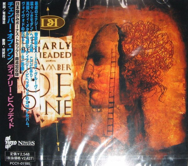 DEARLY BEHEADED Chamber Of One (Japan press with OBI) CD.jpg