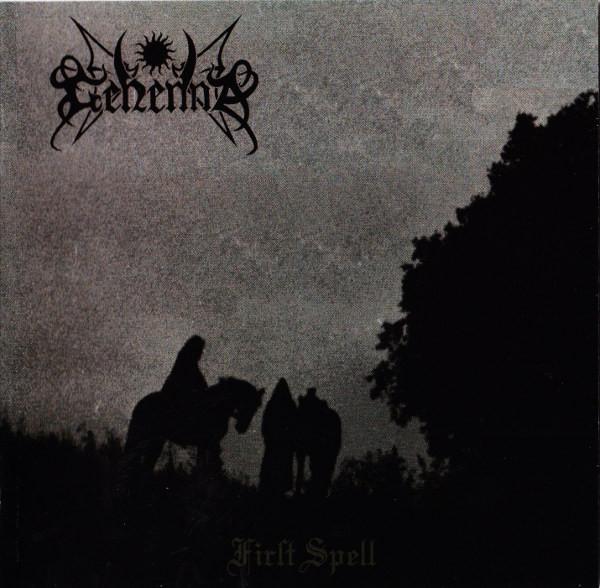 GEHENNA First Spell CD.jpg
