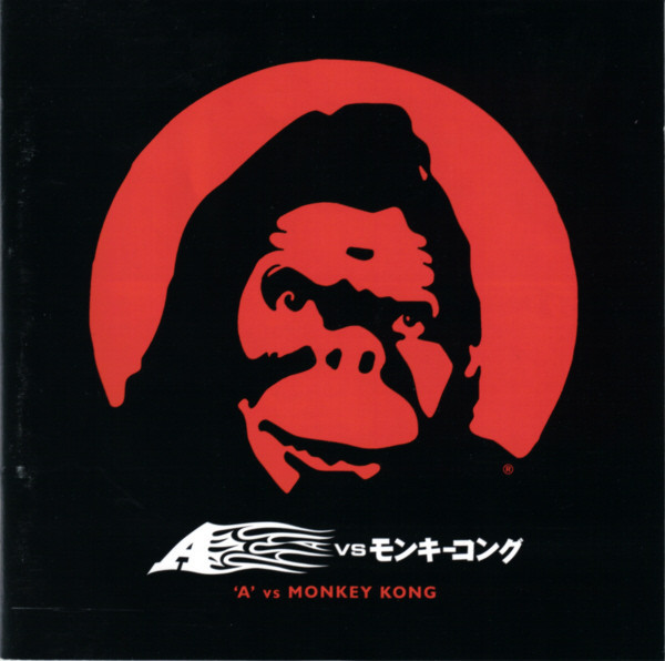 'A' 'A' Vs Monkey Kong CD.jpg