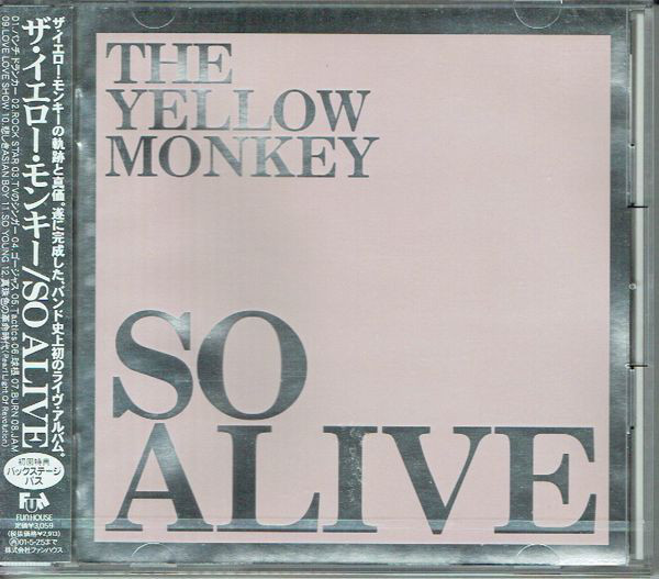 THE YELLOW MONKEY So Alive CD.jpg
