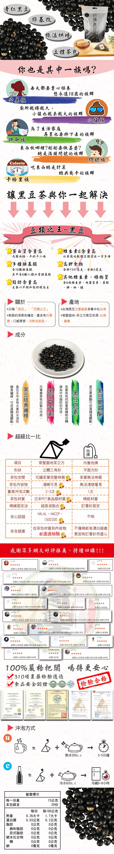 自己沖泡黑豆茶方便又簡單最好養生方法