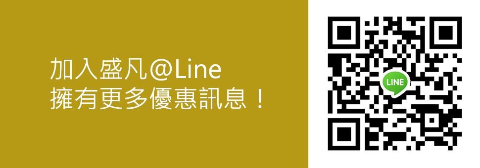台灣Line客服