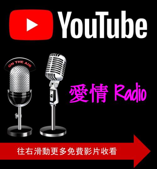 youtube 設計 (39).png