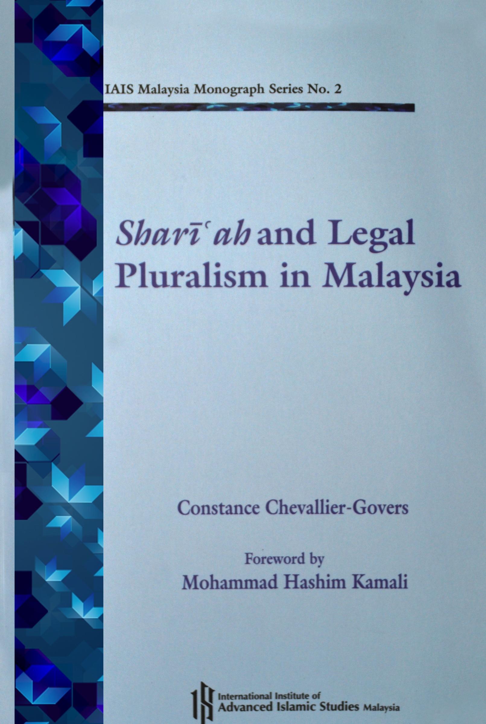 Shariah and Legal Pluraslim.jpg