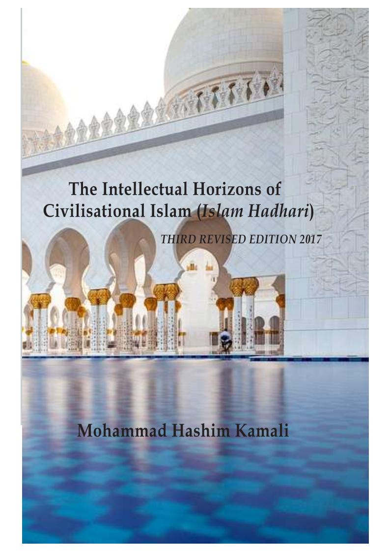 Islam Hadhari.png