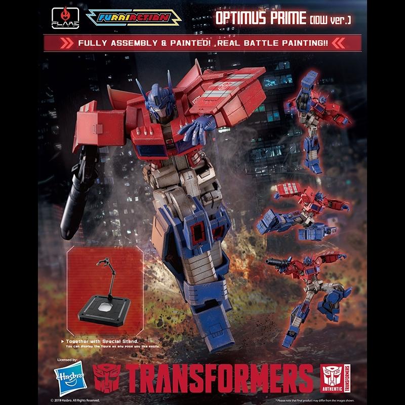 [Furai Action] Optimus Prime (IDW ver).jpg