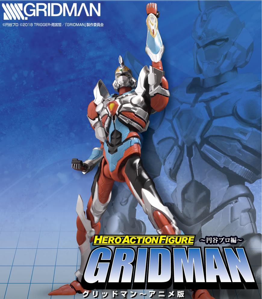 HAF GRIDMAN Anime Ver.jpg