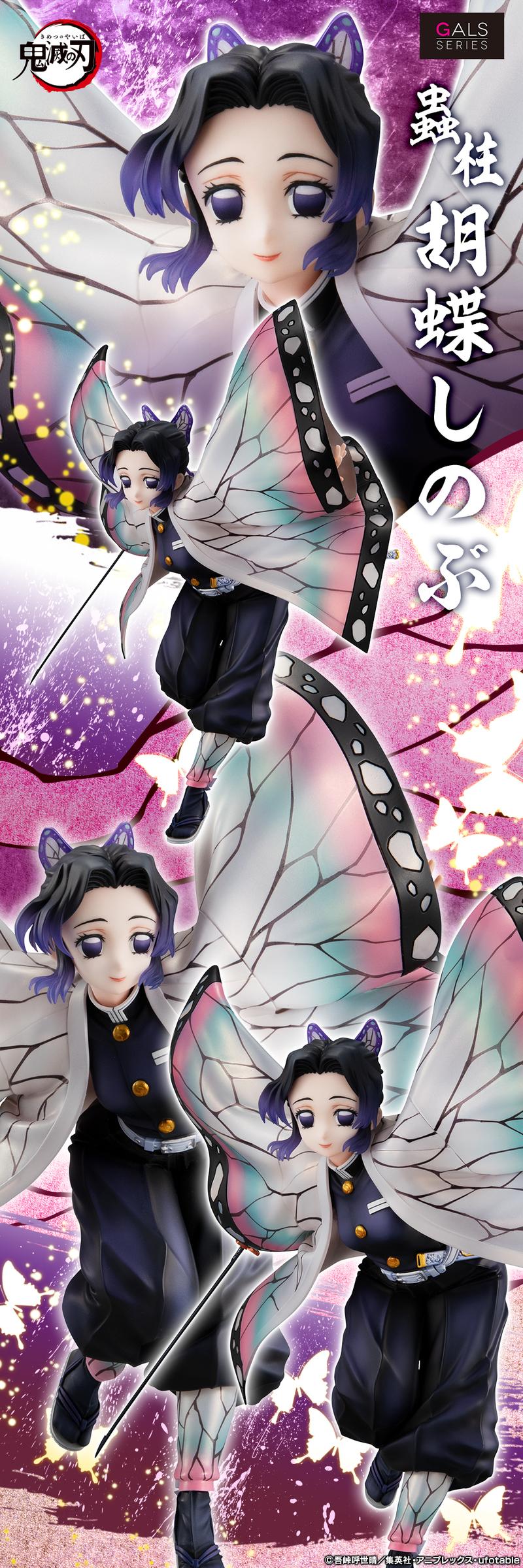 GALS Series Demon Slayer KOCHOU SHINOBU.jpg