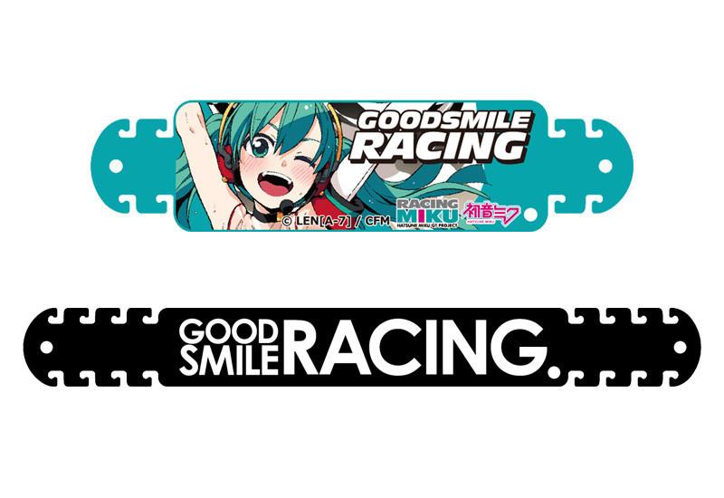 Mask Hook - Racing Miku 2020 Ver. 002.jpg