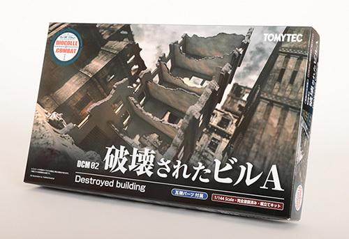 DCM02 Dio・Com Destroyed Building A.jpg