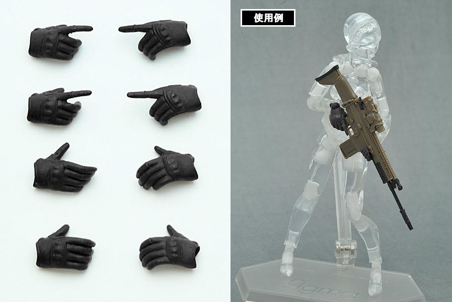 LittleArmory-OP3 - figma Tactical Gloves (Stealth Black).jpg