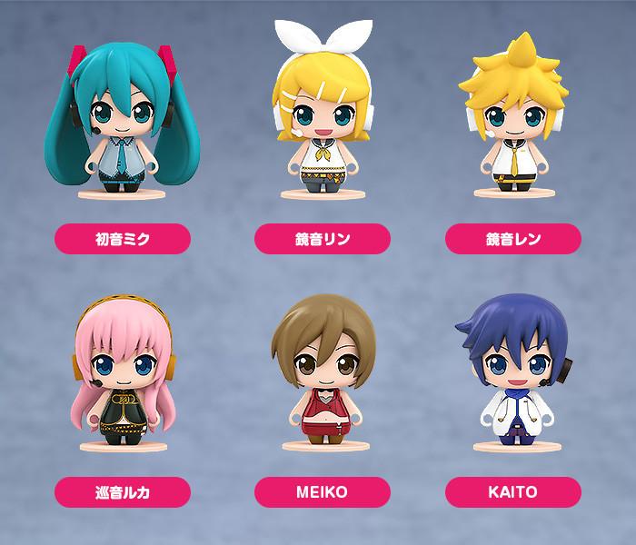 (Trading) Pocket Maquette - Hatsune Miku 01.jpg