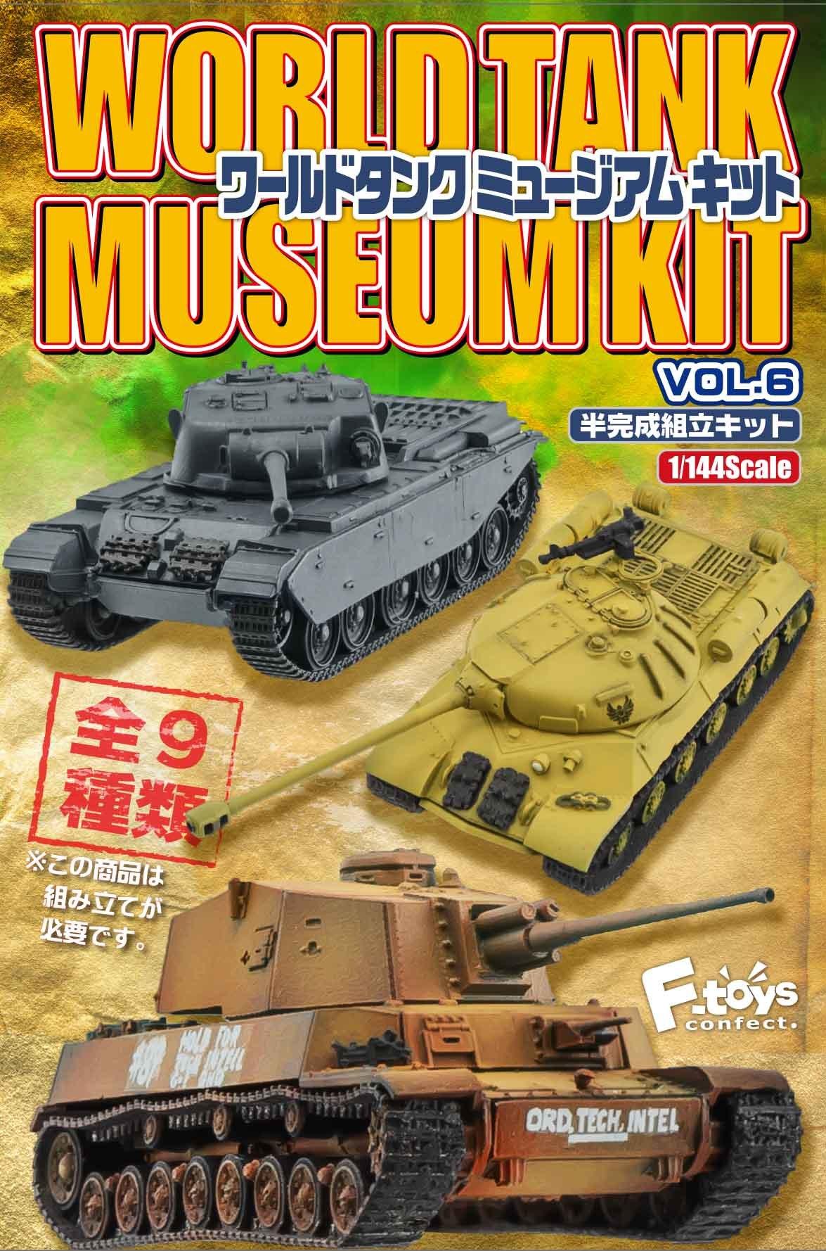 F-toys confect - WORLD TANK MUSEUM KIT 6.jpg