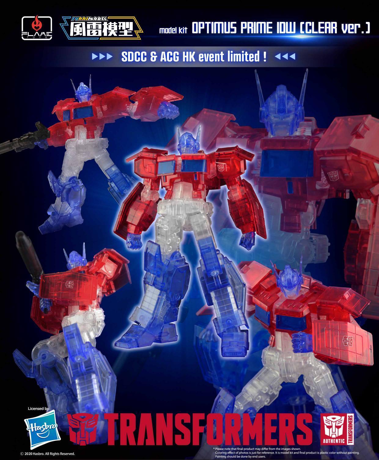 [Furai Model] Optimus Prime (Clear ver.).jpg