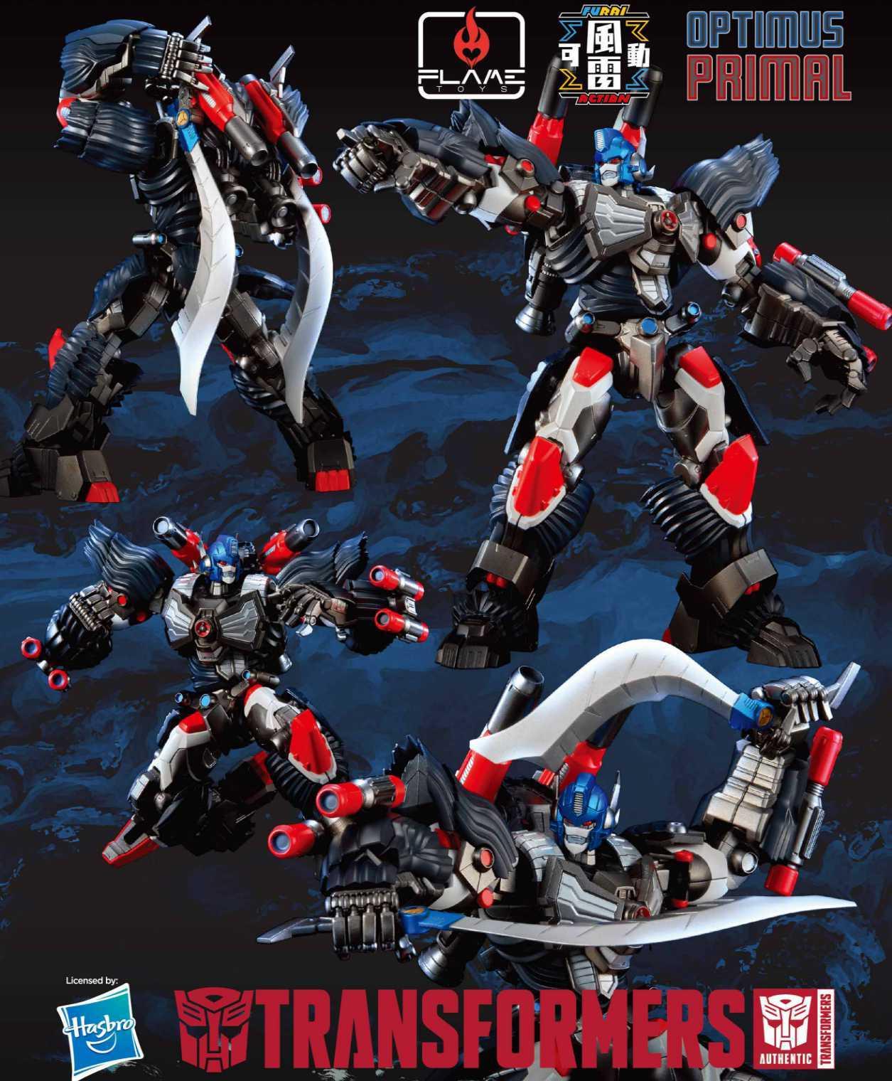 [Furai Action] Optimus Primal.jpg