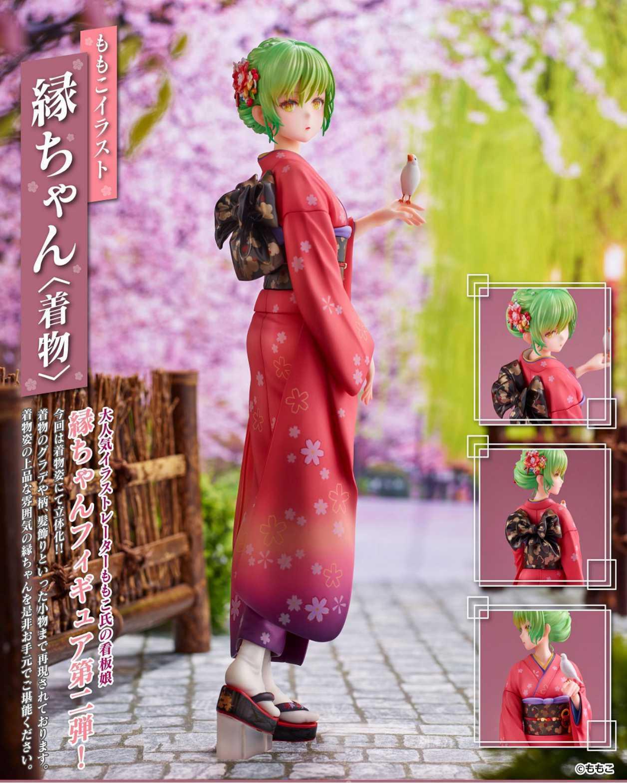 Momoco Illustration Yukari-chan -Kimono-.jpg