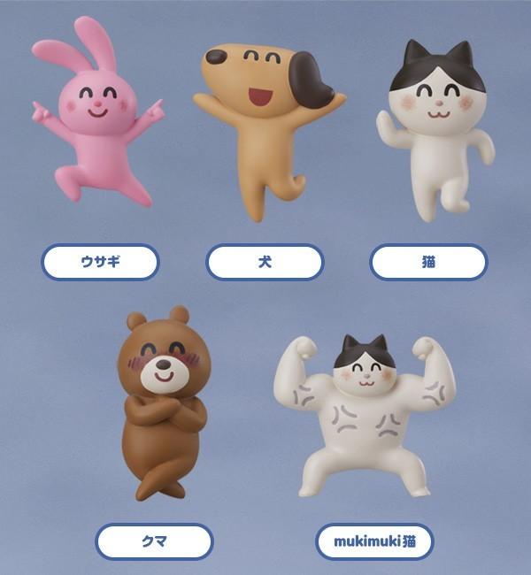 irasutoya Party Mascot Keychains.jpg