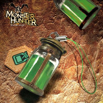 Monster Hunter Item Mascot(Potion).jpg