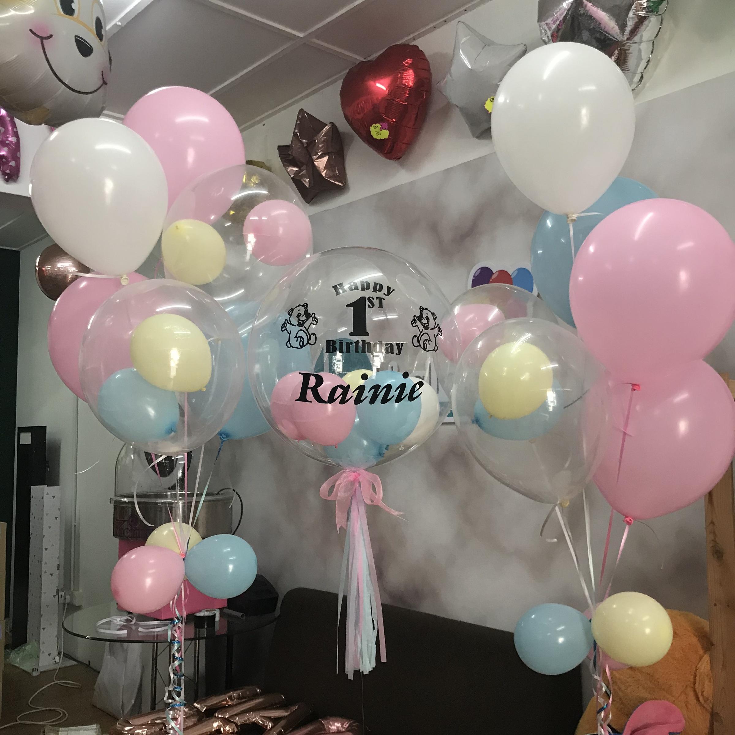Happy 1st Birthday Pastel Bundle Large.JPG
