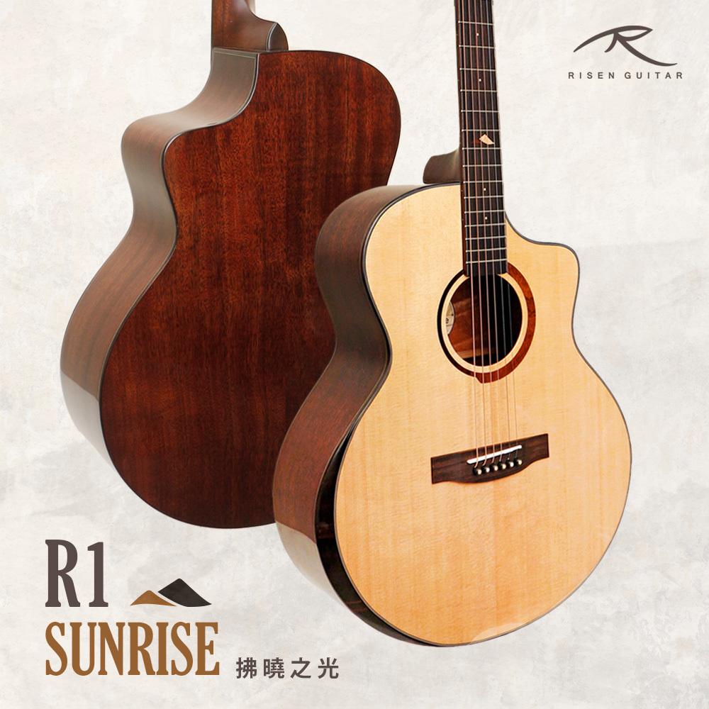 方形圖網拍圖_R1 Sunrise_2.jpg