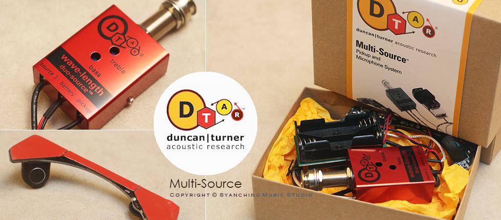 DTAR Multi-Source 官網介紹.jpg