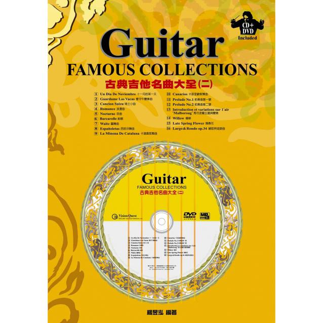 古典吉他名曲大全2.1.jpg