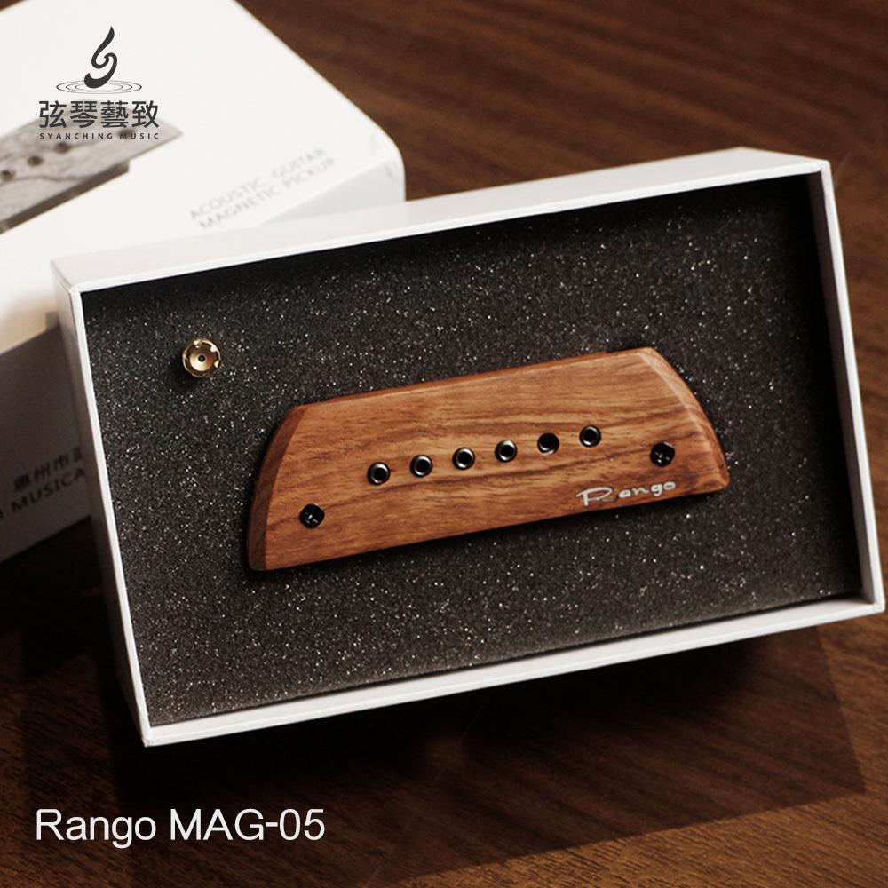 方形圖_網拍RangoMAG-05_1.jpg