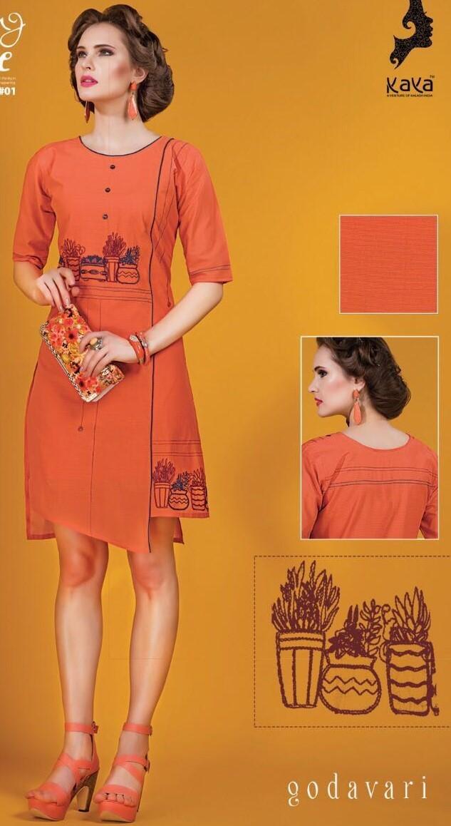 godavari 01 orange.jpg