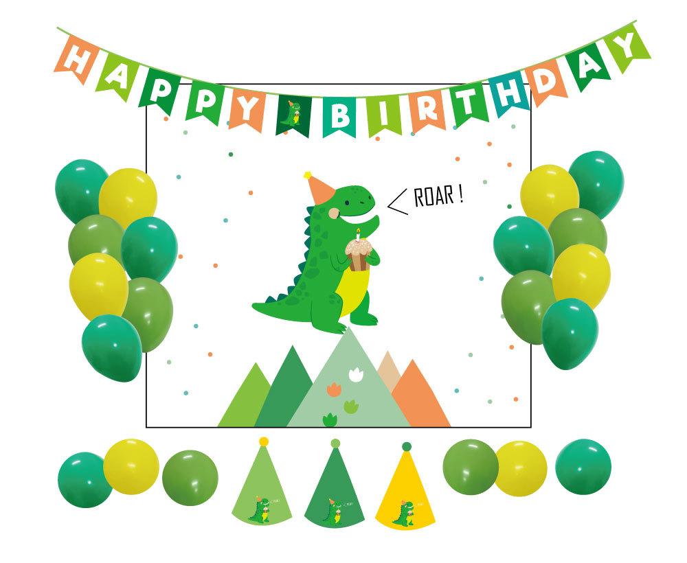派對包3-小恐龍.jpg