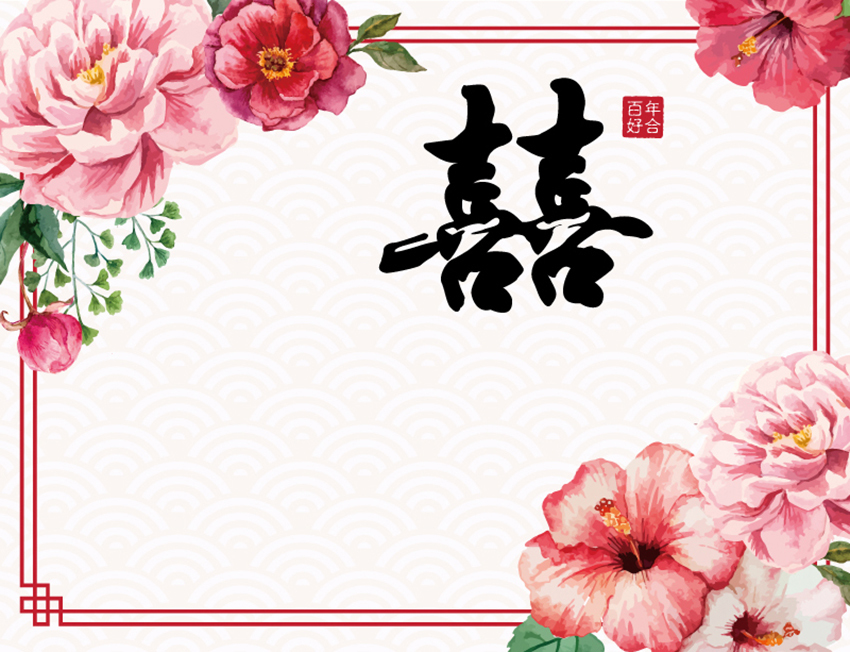 軟背板C2-中國風-300.jpg