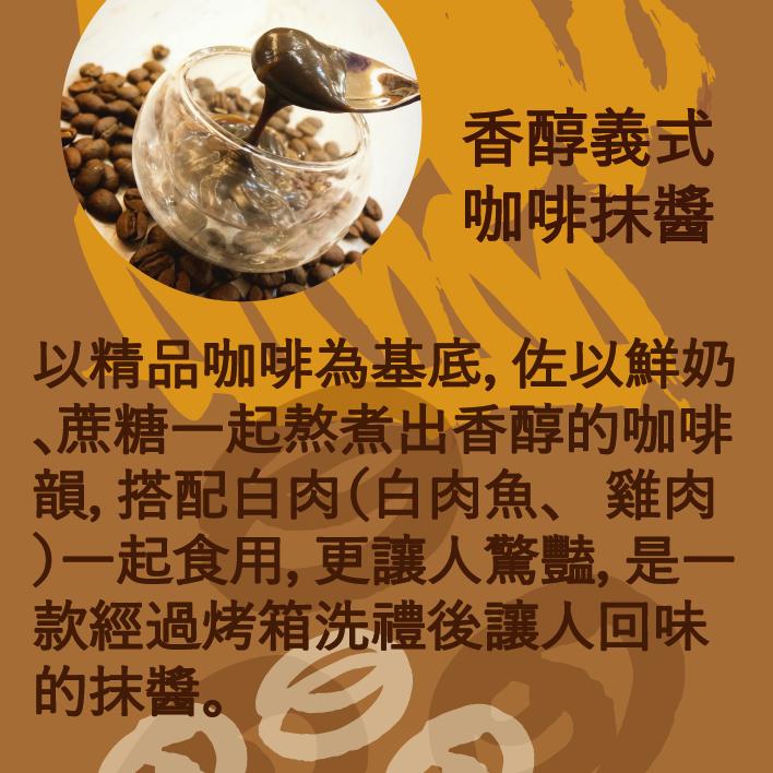 正方型-香醇義式咖啡.png