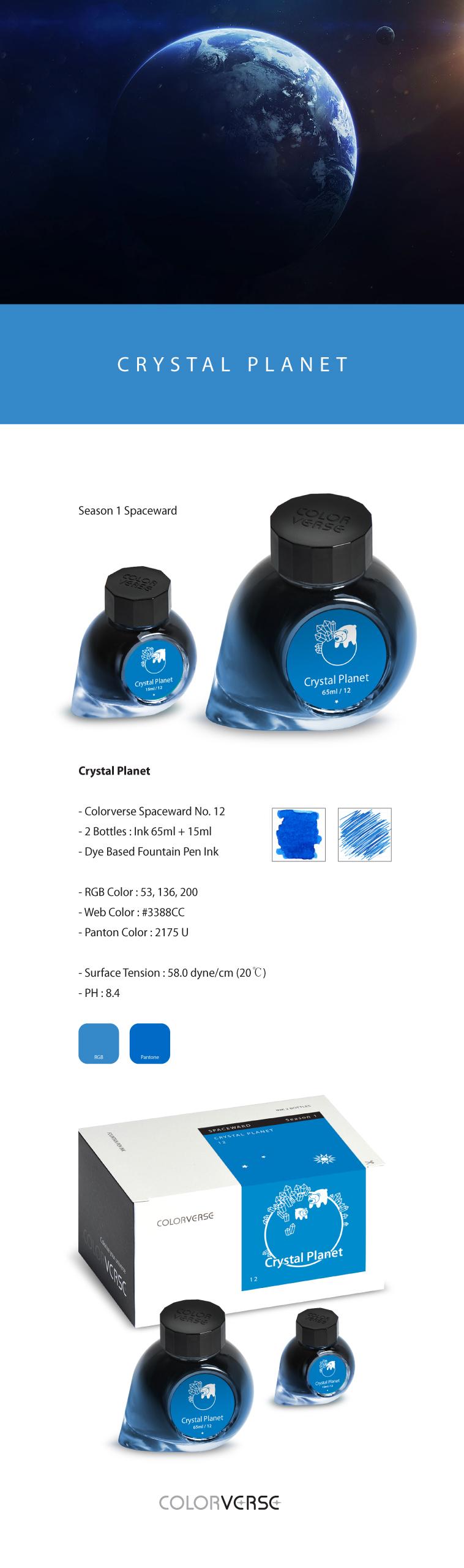 12Crystal Planet水晶星球   賈絲筆咧 Juspirit