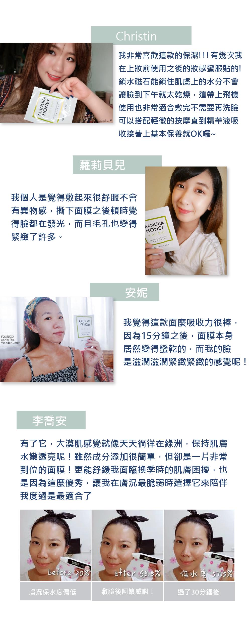 面膜產品詳情修-01 (4).png