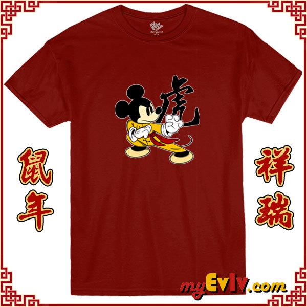 DN036-MickeyTiger-R-Shirt.jpg