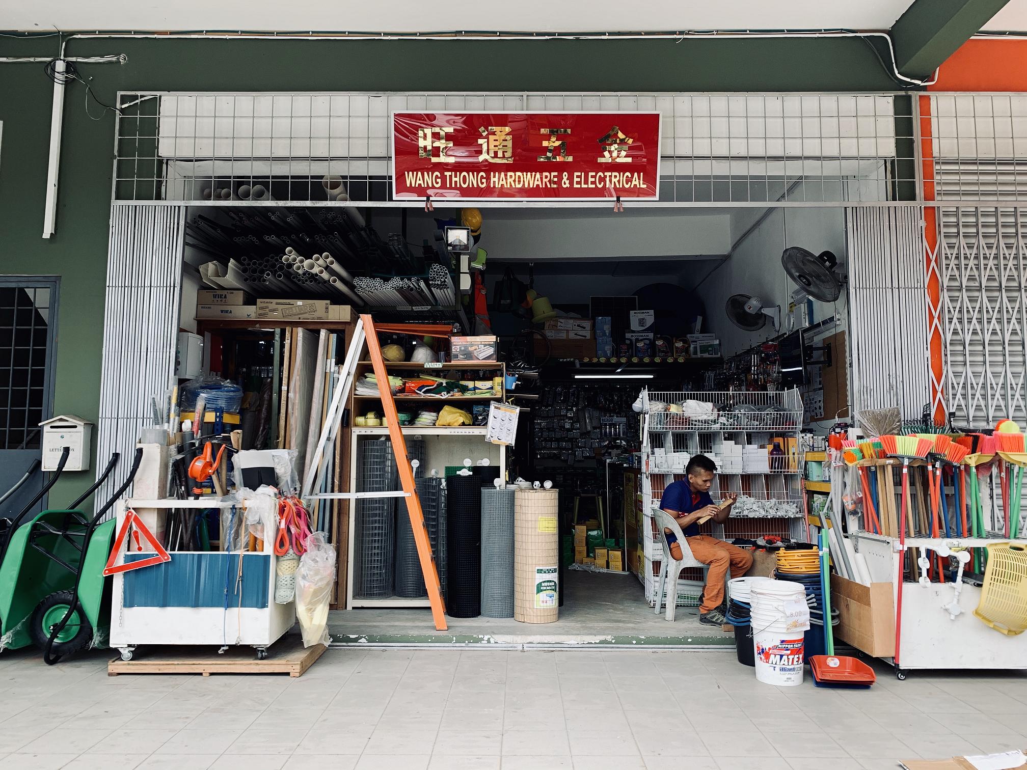 Bintulu Hardware Store
