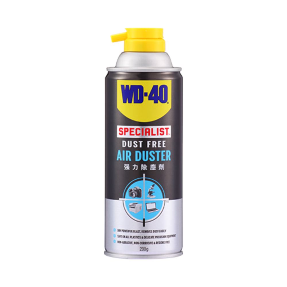 WD-40 AD200g Dust Free Duster Spray.png