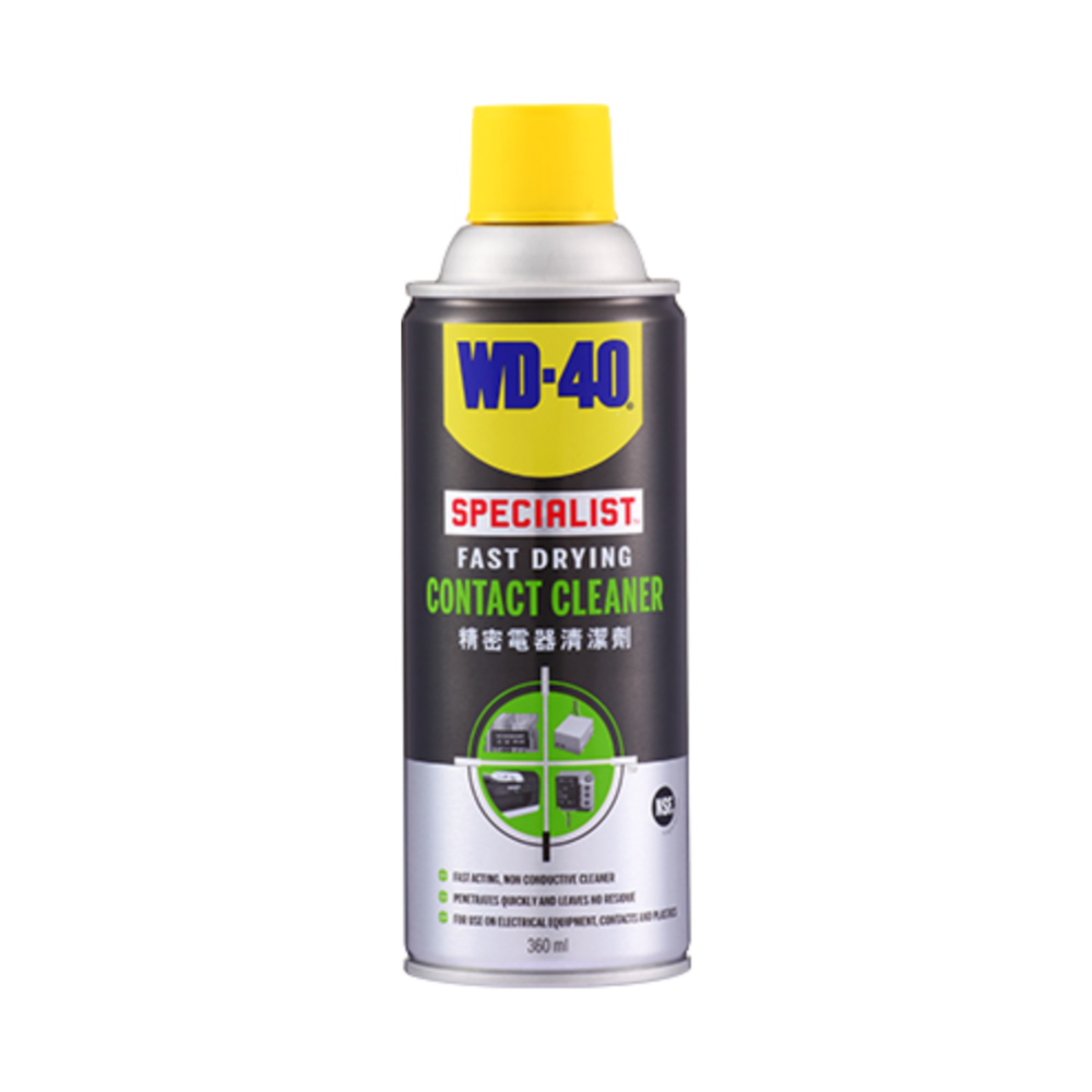 WD-40 Fast Drying Contact Cleaner (1).png