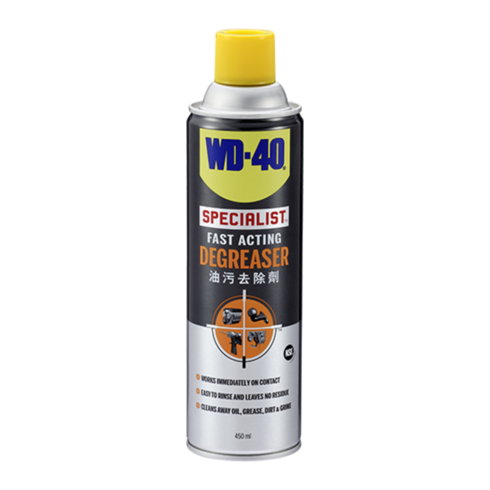 WD-40 Fast Acting Degreaser.png