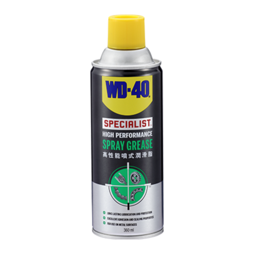 WD-40 High Performance Spray Grease.png